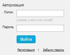 Личный кабинет РЖД Бонус войти