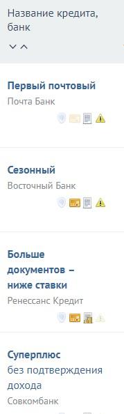 Кредит в Омске с плохой кредитной историей