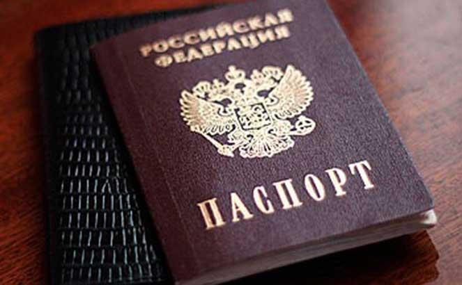 Мошенничество с чужим паспортом