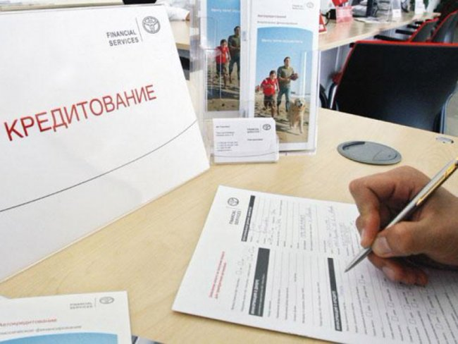 Помощь в получении кредита с плохой ки и нагрузкой без предоплат во Владивостоке
