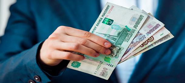 Деньги в долг от частного лица под долговую расписку