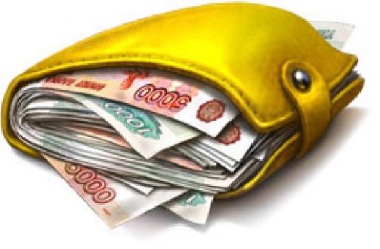 Куда обратиться, чтобы получить в Новосибирске кредит с просрочками и плохой кредитной историей