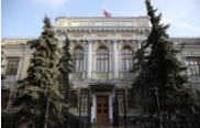 Новости о Спурт банке в Казани на сегодня