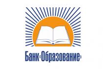 Банкротство банка Образование, последние новости на сегодня