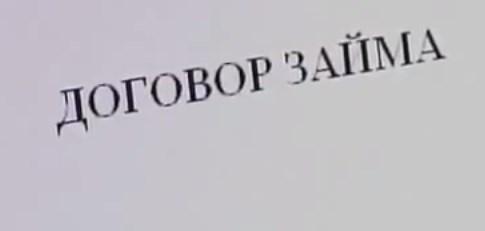 Деньги в долг у частного лица в Екатеринбурге