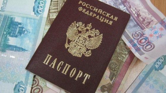 Помогите оформить кредит с плохой кредитной историей в Екатеринбурге. Кто реально поможет?