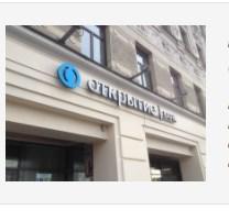 Банк Открытие — последние новости на сегодня