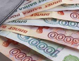 Кредит в Челябинске с плохой кредитной историей