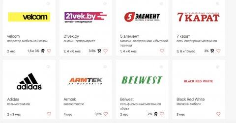 Магазины партнеры карты Халва в Москве