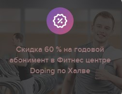 halvacard ru список магазинов