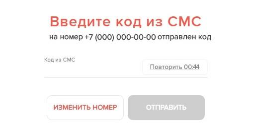 Карта Халва личный кабинет вход по номеру телефона на сайте halvacard ru